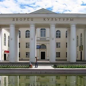 Дворцы и дома культуры Красного Кута