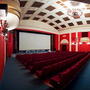 Кинотеатры Красного Кута