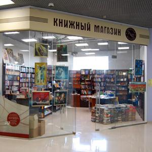 Книжные магазины Красного Кута