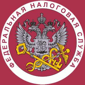 Налоговые инспекции, службы Красного Кута