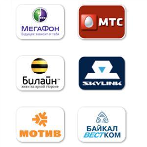 Операторы сотовой связи Красного Кута