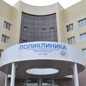 Поликлиники Красного Кута