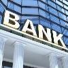 Банки в Красном Куте