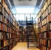 Библиотеки в Красном Куте