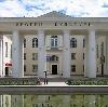 Дворцы и дома культуры в Красном Куте