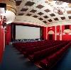 Кинотеатры в Красном Куте