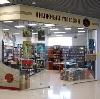 Книжные магазины в Красном Куте