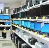 Компьютерные магазины в Красном Куте