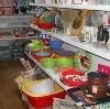 Магазины хозтоваров в Красном Куте