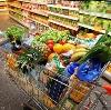 Магазины продуктов в Красном Куте