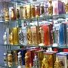 Парфюмерные магазины в Красном Куте