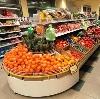 Супермаркеты в Красном Куте
